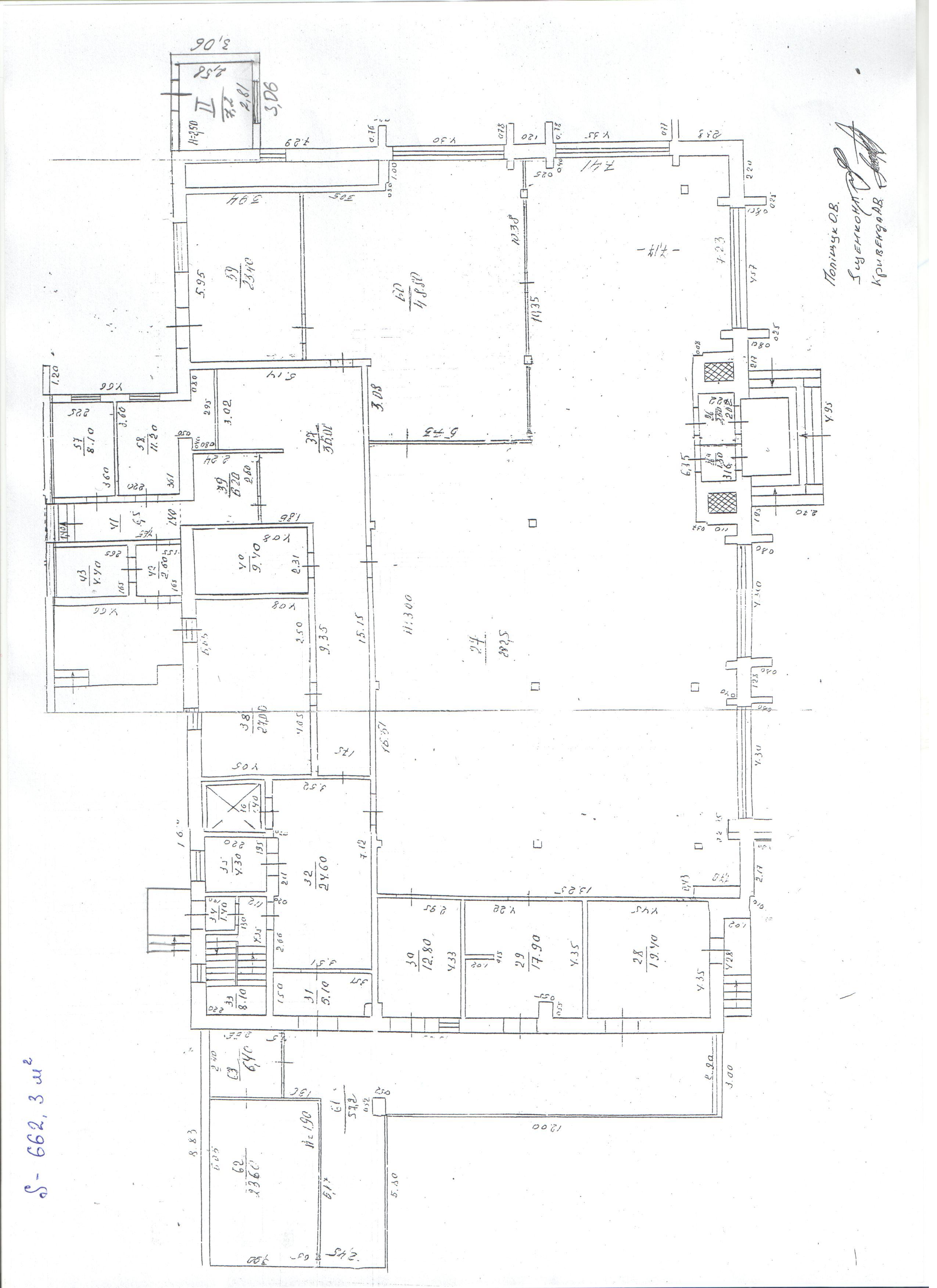 П.Запорожця_175 (1)